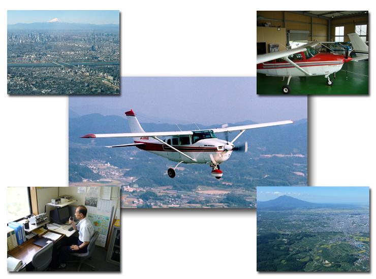 弊社所有の機体・機材と斜め写真